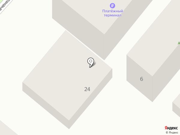 Городская столовая на карте Геленджика