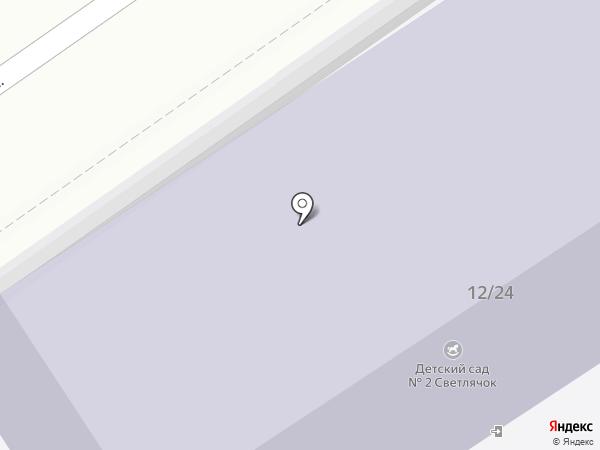 Детский сад №2 на карте Геленджика