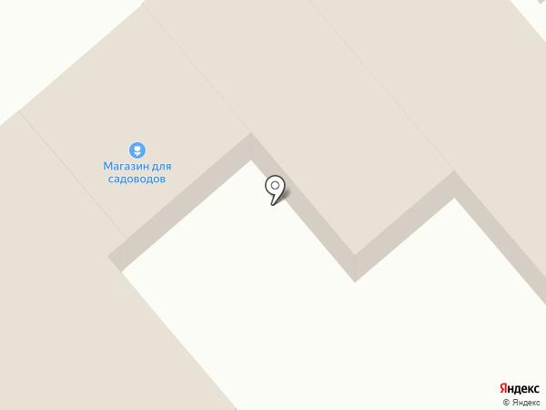 Теплоград на карте Макеевки