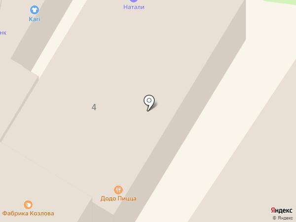 Солнышко на карте Геленджика