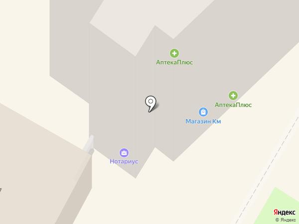 Фаббрис на карте Геленджика
