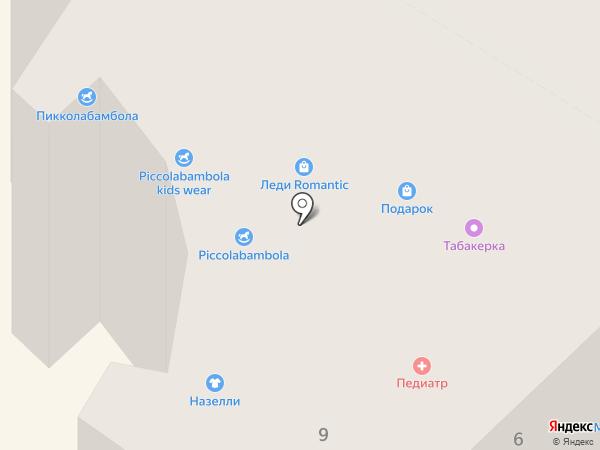 NAZELLI на карте Геленджика