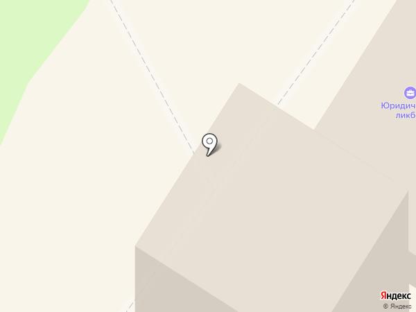 Пиццерия на карте Геленджика