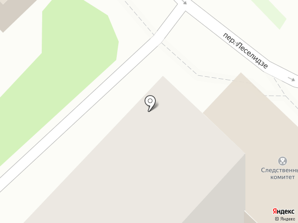 Гермес на карте Геленджика