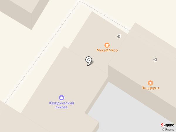 Первое Ипотечное Агентство на карте Геленджика