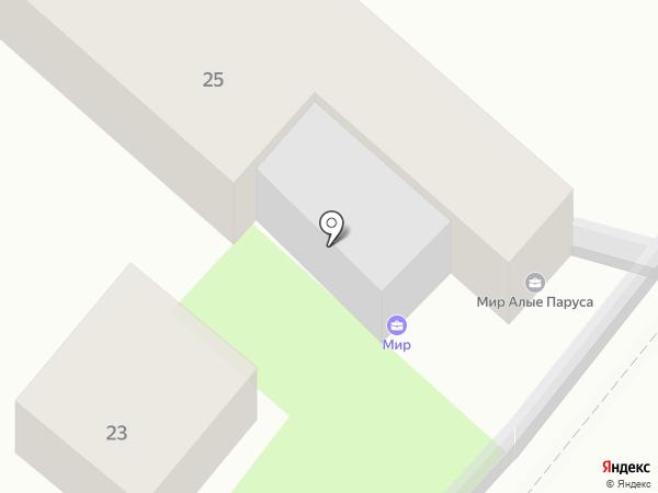Мир на карте Геленджика