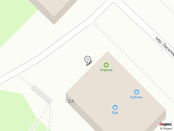 Аптечный склад на карте Геленджика