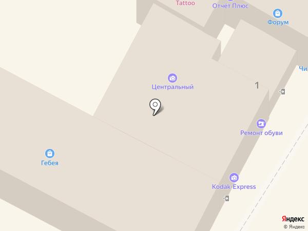 Мастерская по ремонту обуви на карте Геленджика