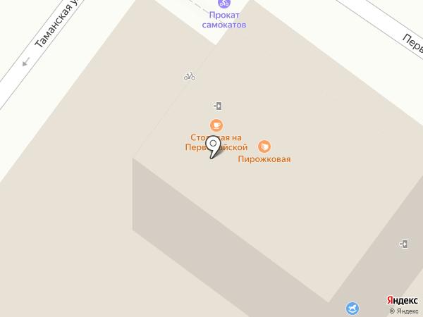 Лаборатория Эйнштейна на карте Геленджика