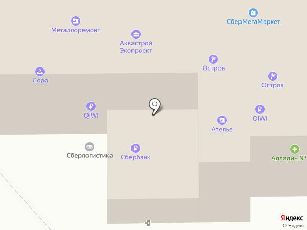 Платежный терминал, Сбербанк, ПАО на карте Балашихи