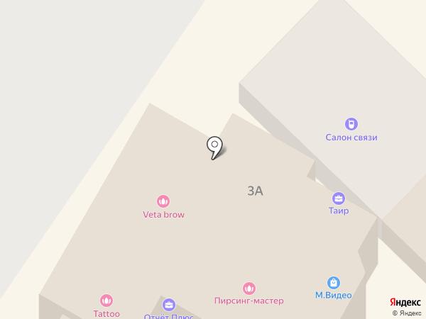 ТАИР на карте Геленджика