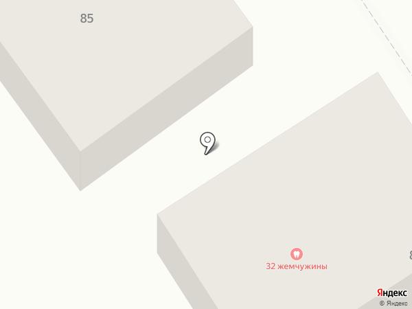 32 жемчужены на карте Геленджика