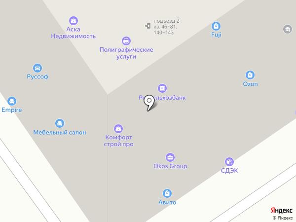 Очаково на карте Геленджика