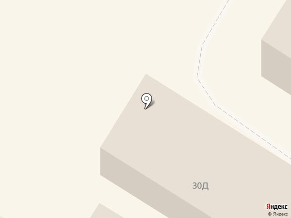 Семейное ателье на карте Геленджика