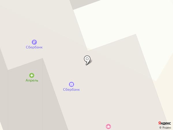 Сакура на карте Геленджика