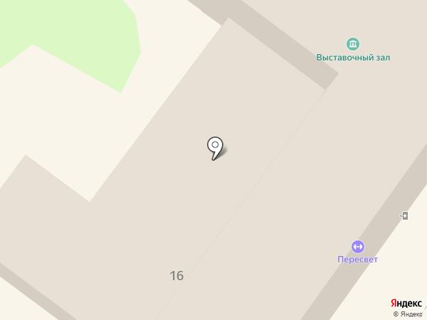 Городской Выставочный Зал, МАУ на карте Геленджика