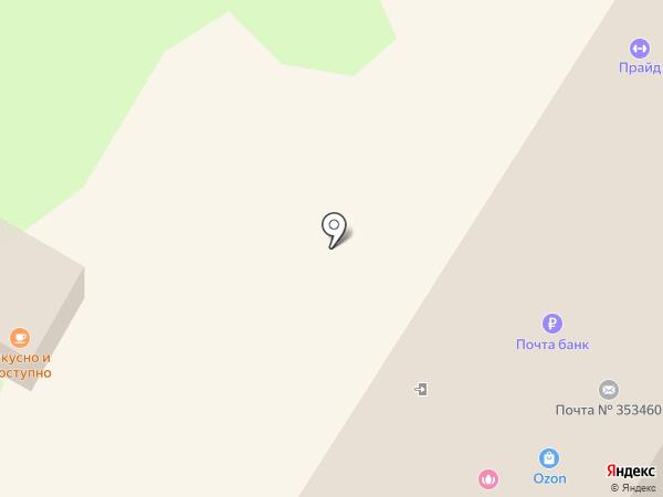 Банкомат, Почта Банк, ПАО на карте Геленджика