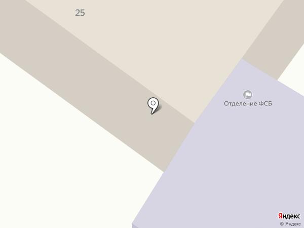 Управление ФСБ России по Краснодарскому краю на карте Геленджика