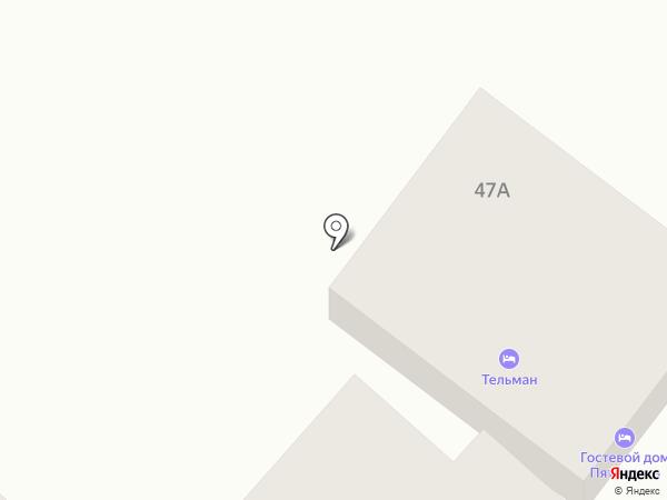ФОС шиппинг менеджмент на карте Геленджика