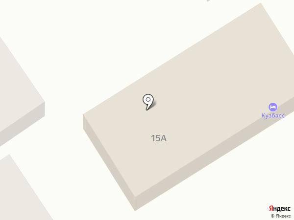 Кузбасс АСТИ на карте Геленджика
