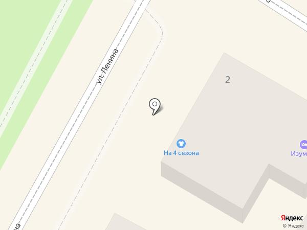 Буффет на карте Геленджика