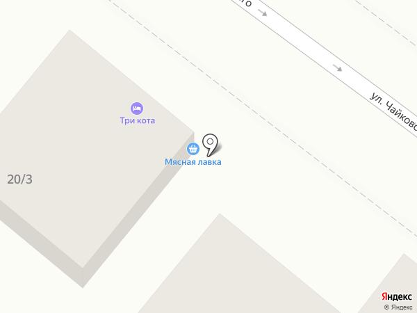 Мясная лавка на карте Геленджика