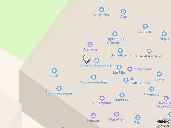 Офис стиль на карте Геленджика