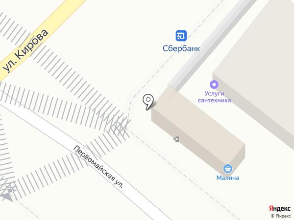 Ломбард-Геленджик на карте Геленджика