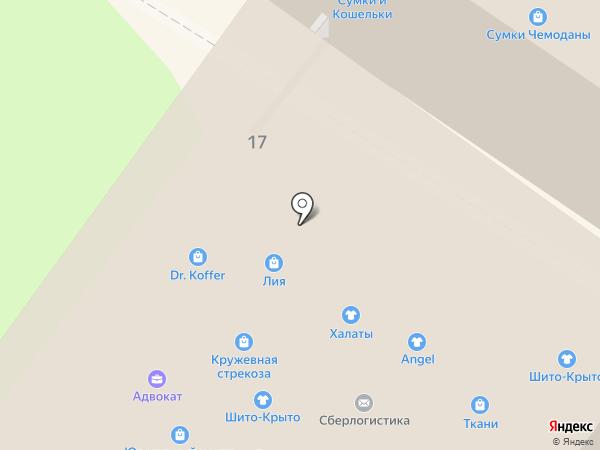 ARTподвал на карте Геленджика