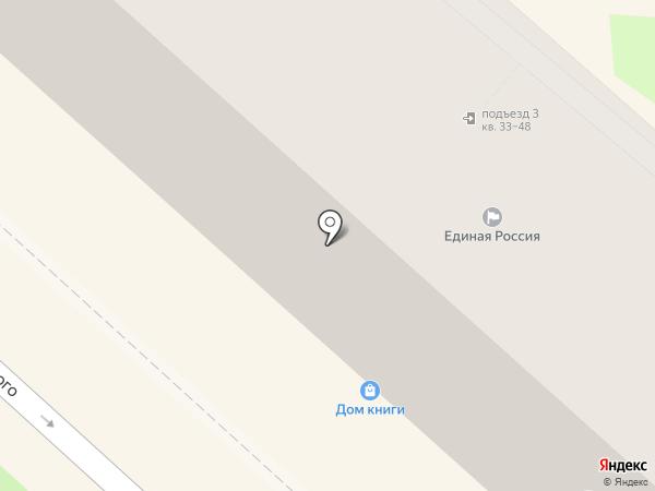 Метро на карте Геленджика