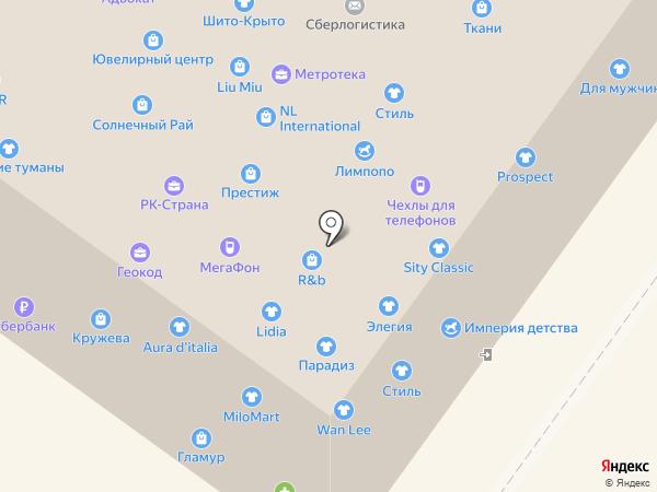 Пара на карте Геленджика