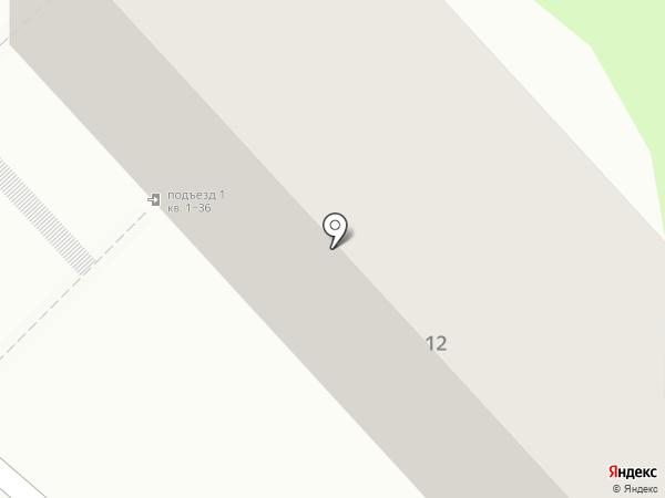 Компания по озеленению и благоустройству на карте Геленджика
