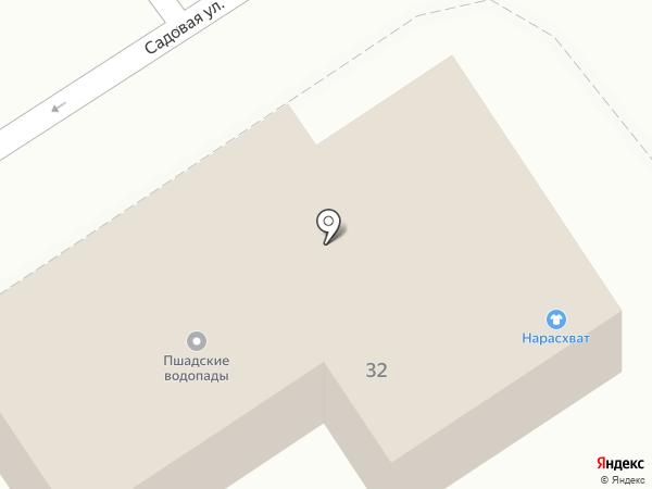 УФК на карте Геленджика