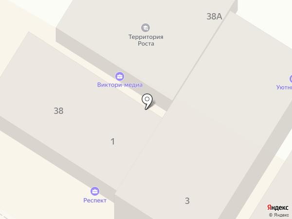 Ярмарка на карте Геленджика