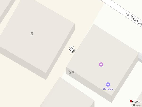 Дэми на карте Геленджика