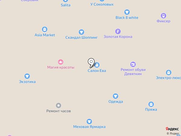Lidia на карте Геленджика