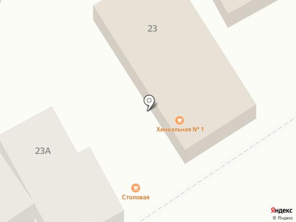 Ромашка на Садовой на карте Геленджика
