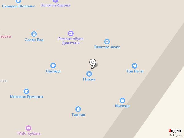 Фантазия на карте Геленджика