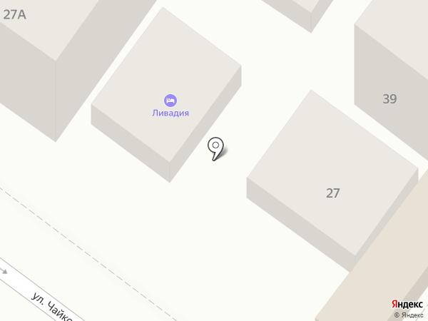 Happy на карте Геленджика
