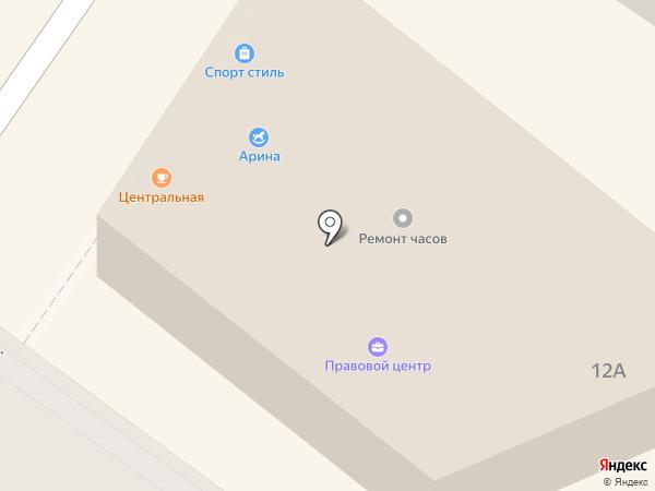 Step на карте Геленджика
