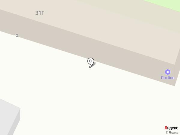 Магазин ритуальных принадлежностей на карте Жуковского