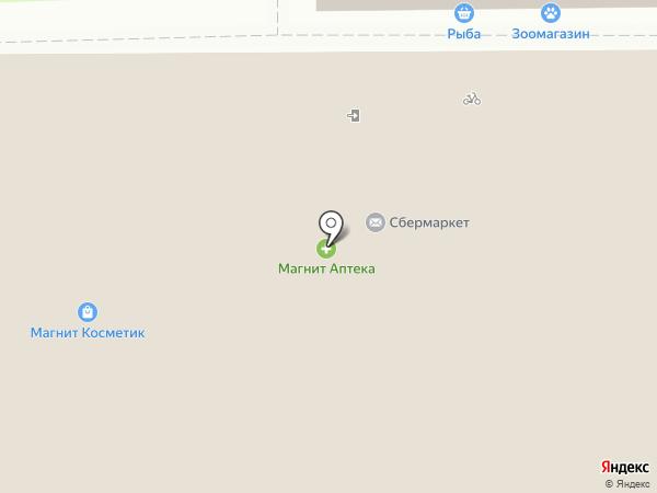 Магнит Косметик на карте Балашихи