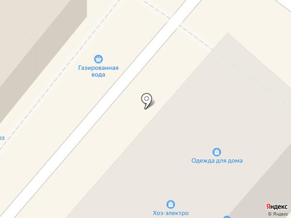 Секонд-хенд на карте Геленджика
