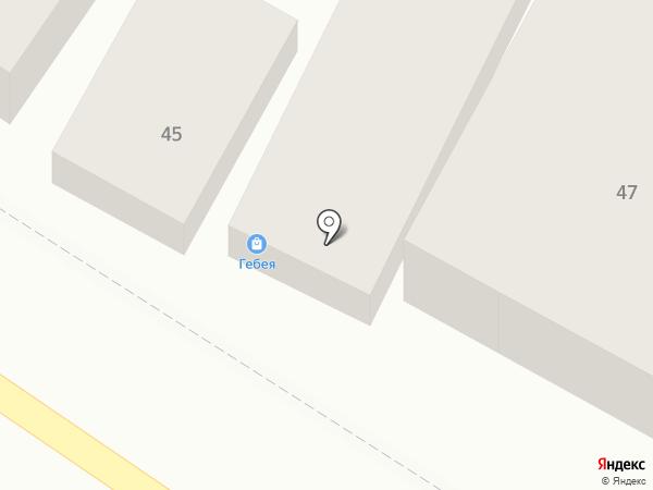 Киндер-сити на карте Геленджика