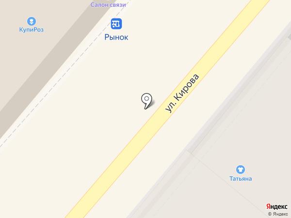 Татьяна на карте Геленджика