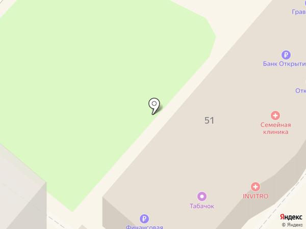 Красотка на карте Геленджика