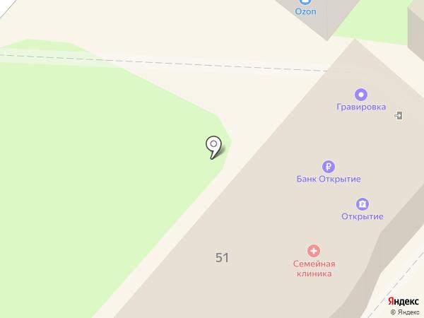 Бинбанк, ПАО на карте Геленджика