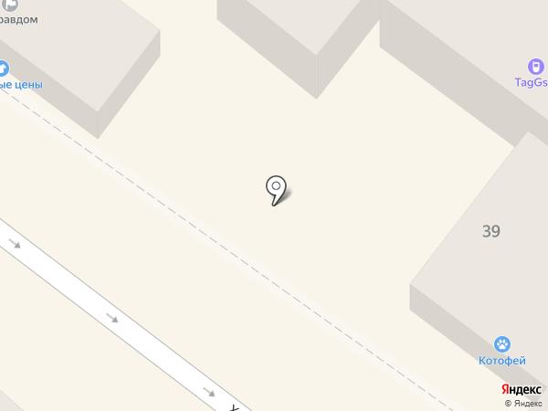 Департамент недвижимости на карте Геленджика