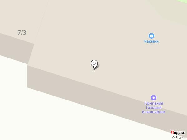 Кармин на карте Жуковского