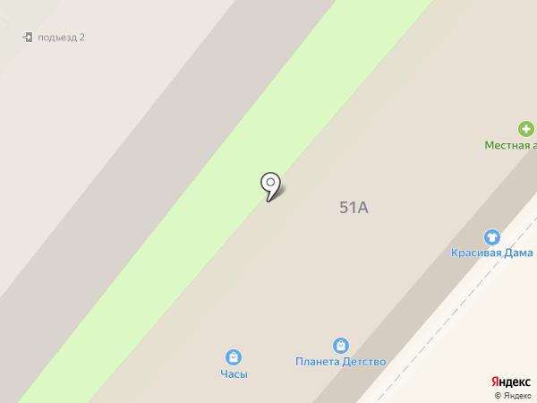 Банкомат, СМП банк на карте Геленджика